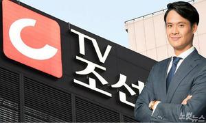 Giám đốc đài truyền hình Hàn từ chức vì con gái 10 tuổi quát nạt nhân viên