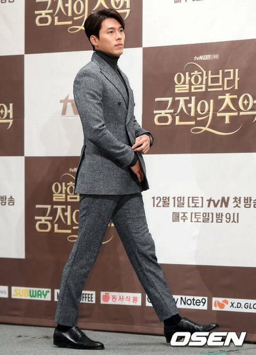 Tài tử Hyun Bin cũng đã vắng bóng trên màn ảnh nhỏhơn 3 năm kể từ bộ phim Hyde, Jekyll, Me (2015). Chính vì vậy, tác phẩm mới này của anh rất được fan mong chờ.