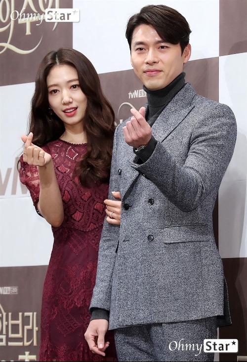 Ngay từ khi công bố dự án, phim đã thu hút sự chú ý bởi bộ đôi diễn viên Park Shin Hye và Hyun Bin. Người ta ngóng chờ những phản ứng hóa học sẽ diễn ra giữa cặp đôi diễn viên trai tài gái sắc này.