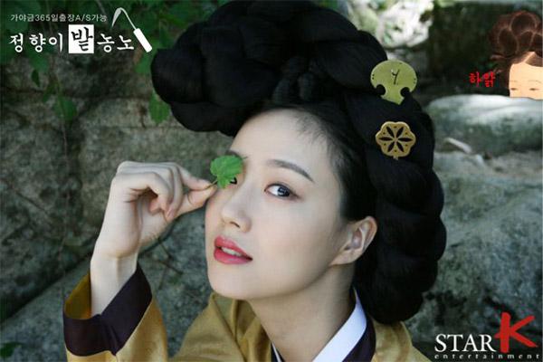 Dù chỉ là một vai phụ nhưng nhan sắc của Moon Chae Won đã giúp cô tạo được ấn tượng với khán giả. Vai diễn kỹ nữ Jeong Hyang cũng là vai diễn đầu tay của nữ diễn viên nhưng khả năng diễn xuất của cô đã được khẳng định. Sau đấy, Moon Chae Won tiếp tục góp mặt trong nhiều bộ phim khác,đạt giải thưởng Nữ diễn viên mới xuất sắc nhất tại Grand Bell Awards và Blue Dragon Film Awards.