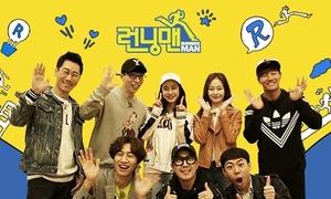 4 show truyền hình thực tế ăn khách nhất nhì của Hàn Quốc