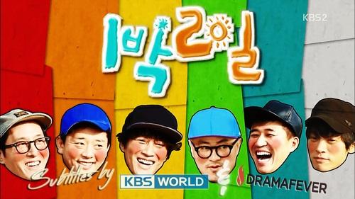 4 show truyền hình thực tế ăn khách nhất nhì của Hàn Quốc - 2