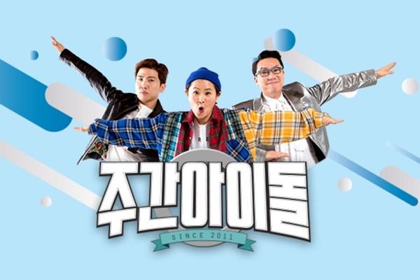 4 show truyền hình thực tế ăn khách nhất nhì của Hàn Quốc - 3