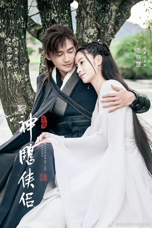 Cặp đôi Cô Long và Quá Nhi phiên bản mới.