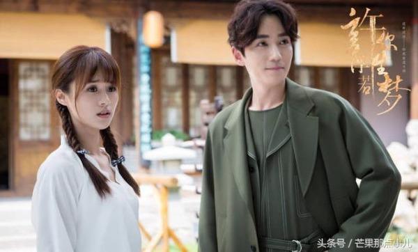 Top 5 phim truyền hình Trung Quốc được bình chọn xuất sắc nhất 2018 - 1