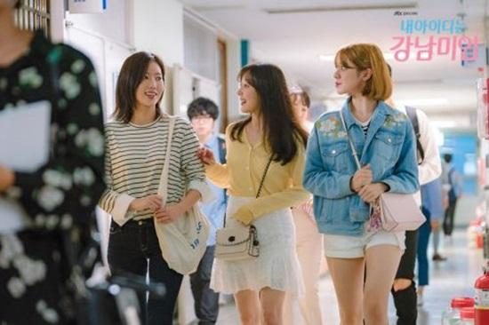 Bạn có nhớ chi tiết phim My ID is Gangnam Beauty? - 3