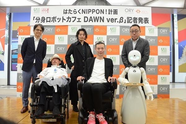 Nhật Bản: Quán cafe xịn xò có robot làm nhân viên - 1