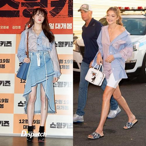 Đứng trên thảm đỏ nhưng bộ dạng củaLee Sung Kyung trông xuề xòa hơn hẳn siêu mẫu sinh năm 1995.