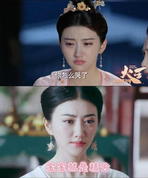 Không thể phân biệt được hình ảnh của Cảnh Điềm trong phim mới (ảnh trên) và cũ.