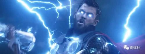 Thor của Avengers.