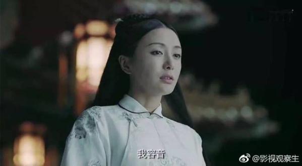 Những câu thoại gây ấn tượng nhất màn ảnh Hoa ngữ năm 2018 - 2