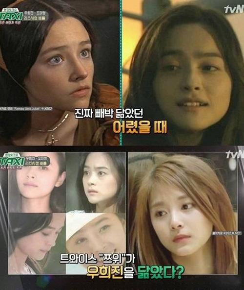 Từ thời còn là thực tập sinh, nhan sắc của Tzuyu đã trở thành đề tài hot. Cô nàng được nhận xét giống với nữ diễn viên Woo Hee Jin thời con trẻ. Cả hai đều có nét đẹp mang mác buồn nhưng cũng rất trong sáng.