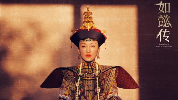 Những nữ chính gây chú ý nhất trên màn ảnh Hoa ngữ năm nay - 5