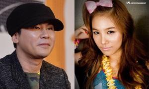 Chủ tịch YG từng 'tự tay' phá hủy một girlgroup vì... đem lòng yêu một thành viên