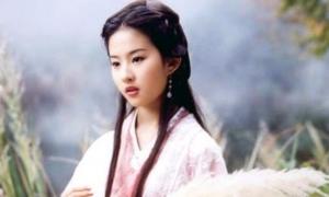 Fan kiếm hiệp liệu có biết các mỹ nhân Hoa ngữ này là ai?