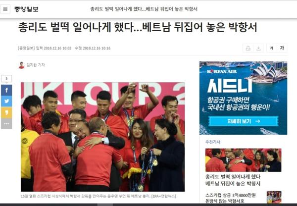 Thầy Park Hang-seo trở thành tâm điểm trên truyền thông Hàn Quốc.