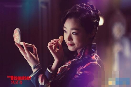 Tống Dật khi đóng Kẻ ngụy trang cũng từng áp đảo nữ chính Vương Nhạc Quân (vai Trình Cẩm Vân).