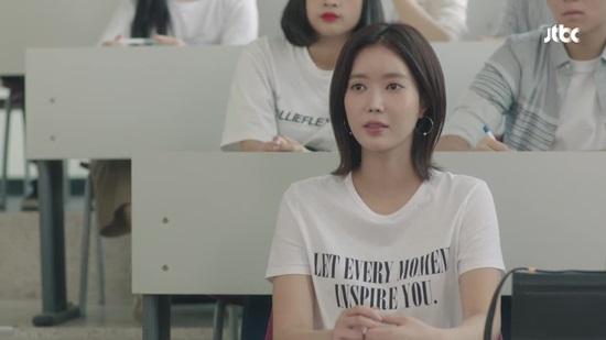 Bạn có nhớ chi tiết phim My ID is Gangnam Beauty? (2) - 1