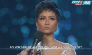 H'Hen trả lời ứng xử khi lọt top 5 Miss Universe 2018