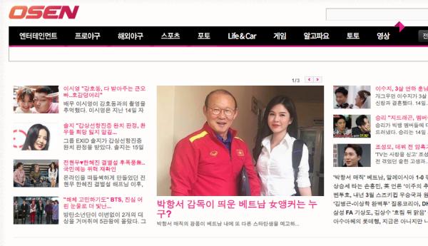 Trong bộ trang phục đơn giản với áo sơ mi trắng, quần jean, vẻ ngoài xinh xắn của cô gái chụp ảnh cùng HLV Park Hang-seo thu hút sự chú ý. Hình ảnh sau đó còn được netizen Hàn Quốc truy tìm. Một tờ báo online khá nổi tiếng của Hàn đã đăng lại bức ảnh chụp của HLV Park và Thu Hoài với tiêu đề Cô gái xinh đẹp chụp cùng HLV Park là ai? càng khiến cho nhân vật càng được quan tâm.