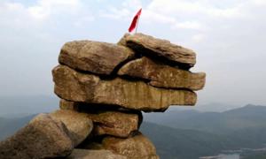 8 câu đố vui về các ngọn núi của Việt Nam (2)