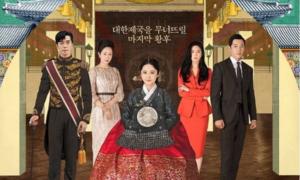 Rating cao nhưng phim của Jang Na Ra liên tục gặp sự cố