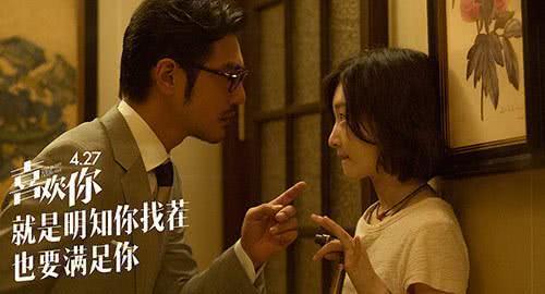 [Phim Thích em của Trung Quốc có nhiều điểm giống với Yêu tinh.