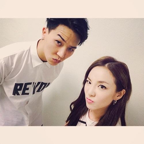 Không phải Yoon Ah, Dara mới là sao nữ bị ship với nhiều mỹ nam nhất Kpop - 6