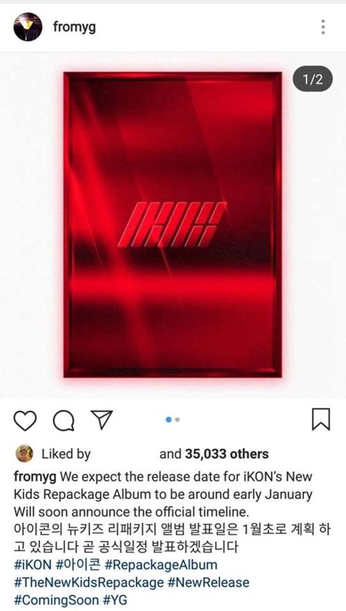 YG một lần nữa gây thất vọng vì delay lịch phát hành album của iKON.