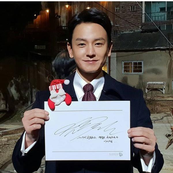 ....Cha Tae Hyun đều gửi lời chúc Giáng sinh an lành bằng chữ viết tay tới người hâm mộ.
