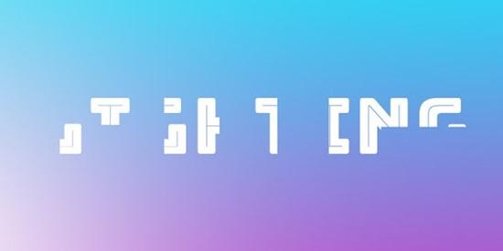 Giỏi tiếng Anh, bạn có thể suy luận đây là chữ gì? - 5