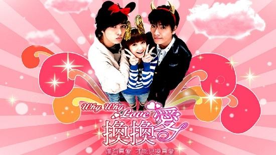 Đoán phim thần tượng Đài Loan một thuở thanh xuân (2) - 5