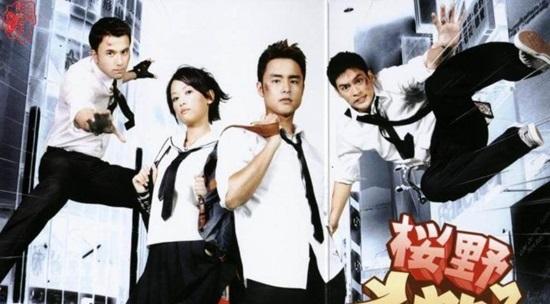 Đoán đúng phim thần tượng Đài Loan này có nghĩa bạn đã già - 4
