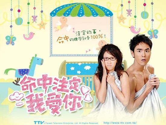 Đoán đúng phim thần tượng Đài Loan này có nghĩa bạn đã già - 6