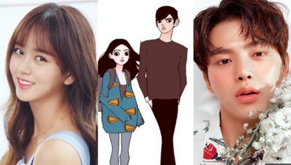 Vào những tháng cuối năm, Kim So Hyun gây chú ý với dự án Love Arlam. Bộ phim được dựa theo webtoon nổi tiếng trên mạng. So Hyun hợp tác cùng dàn diễn viên mới tài năng như Song Kang, Jung Ga Ram,và Shin Seung Ho. Love Arlam được lên kế hoạc phát sóng trên đài tvN và Netflix.