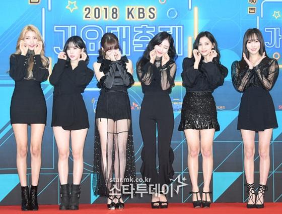 Chiều ngày 28/12, G-Friend xuất hiện trên thảm đỏ của lễ hội âm nhạc KBS Gayo Daechukje. Nhóm vừa tung teaser chuẩn bị cho đợt comeback vào tháng 1/2019.