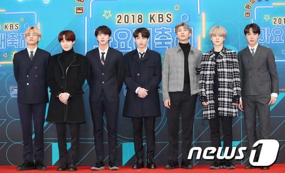 BTS chính là nhóm nhạc thành công nhất trong năm 2018.