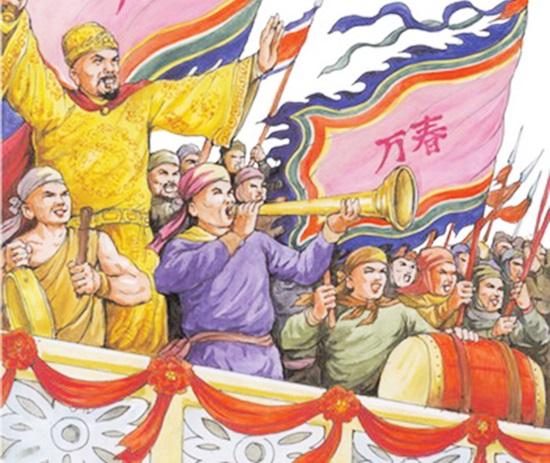 Kiểm tra lịch sử Việt Nam qua những câu hỏi đơn giản - 5
