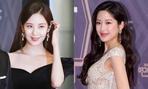 Thảm đỏ MBC Drama Awards: Seo Hyun lộng lẫy đọ sắc sao nhí SM một thời
