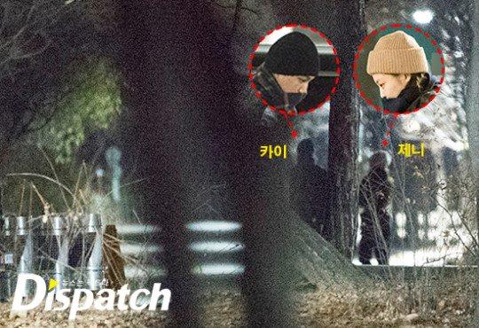 Một buổi hẹn hò của hai người bị Dispatch bắt gặp.
