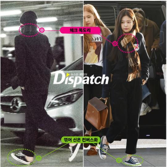 Dispatch cũng soi ra một số đồ đôi của hai người.