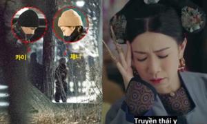 Ảnh chế: Kpop hỗn loạn khi nghe tin Jennie – Kai hẹn hò