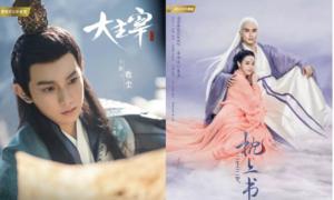 Năm 2019, phim cổ trang Hoa ngữ sẽ có những gì?