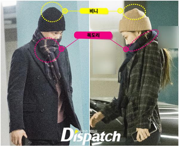 Đó không phải là lần duy nhất Jennie - Kai công khai mặc đồ đôi. Bộ trang phục mà idol nhà YG diện ra sân bay hôm 23/12 cũng có chi tiết trùng hợp với bạn trai là chiếc khăn quàng cổ.