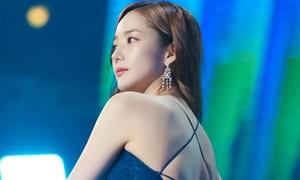 Nhan sắc 'nữ thần' của Park Min Young trên thảm đỏ khiến fan choáng ngợp