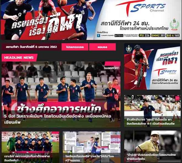 Thất bại của ĐTQG khiến truyền thông Thái xôn xao.