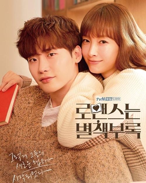 Lee Jong Suk chia sẻ poster phim mới đầy tình cảm với Lee Na Young.