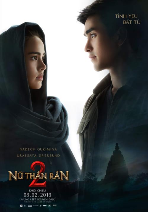 Phim được tiếp nối sau sự thành công của phiên bản truyền hình.