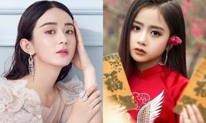 Khánh Linh - cô bé được gọi là 'Triệu Lệ Dĩnh phiên bản 7 tuổi'