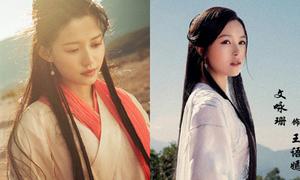 Tân 'Thiên long bát bộ' gây tranh cãi vì nhan sắc diễn viên